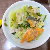 蒸し野菜の写真
