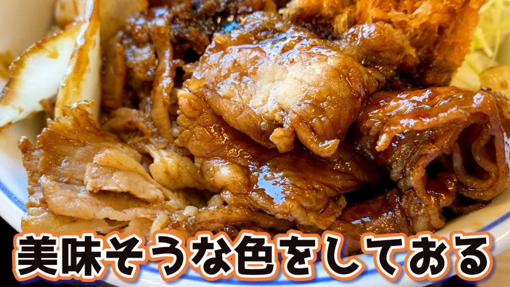 かつや・牛カツ×牛焼肉丼レビュー写真5