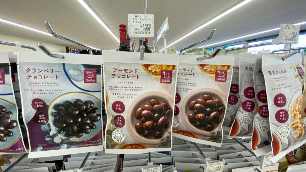 アーモンドチョコレート (1)