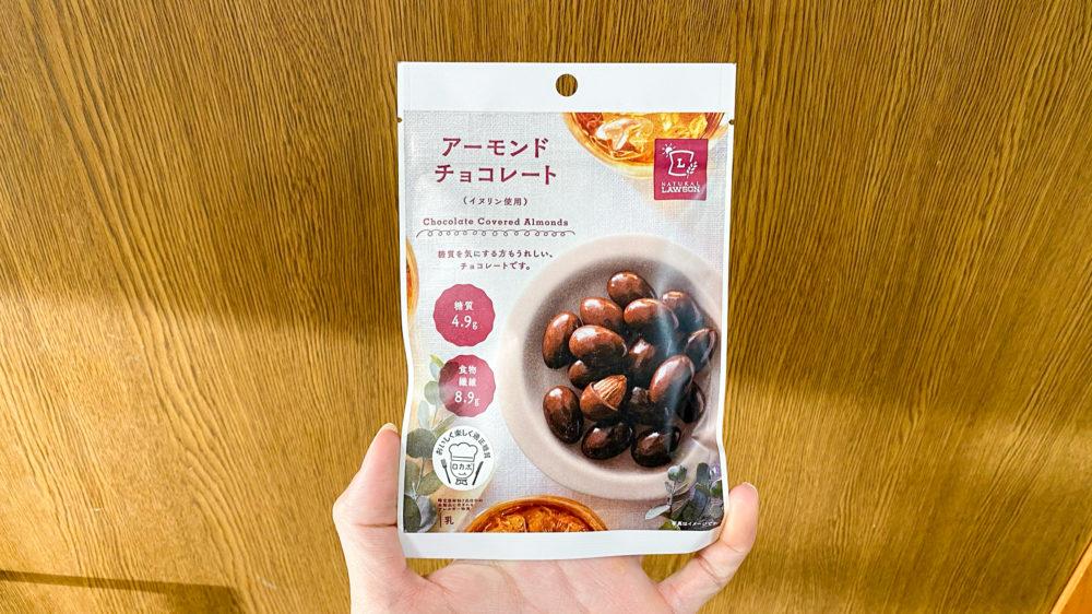 アーモンドチョコレート (2)
