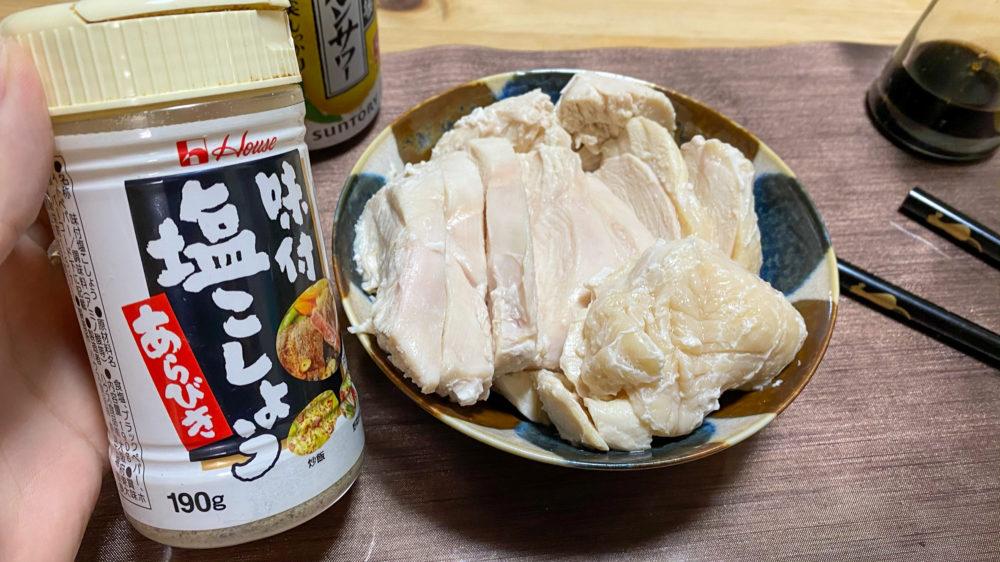 鶏むね肉を炊飯器の保温機能で低温調理 (25)