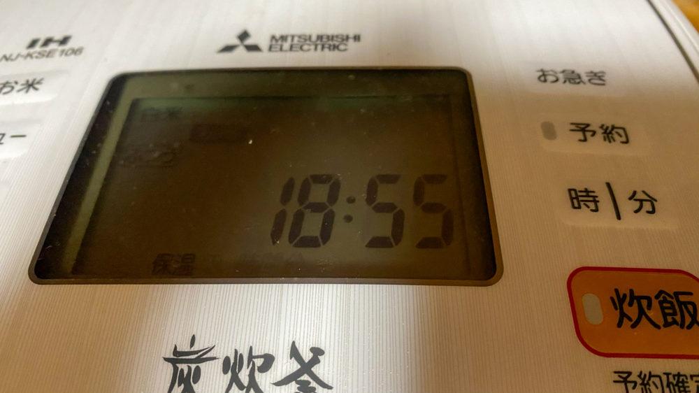 鶏むね肉を炊飯器の保温機能で低温調理 (17)