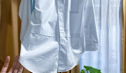 ジルサンダーとユニクロのシャツ2