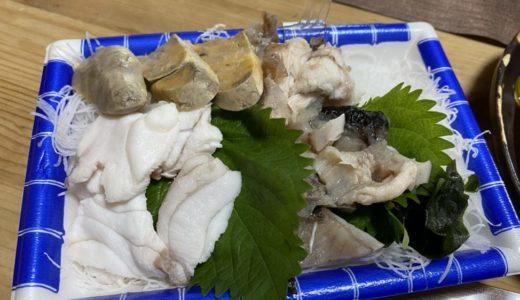 アンコウの刺身うまい!→実は刺身で食べられるのはレアケースだった