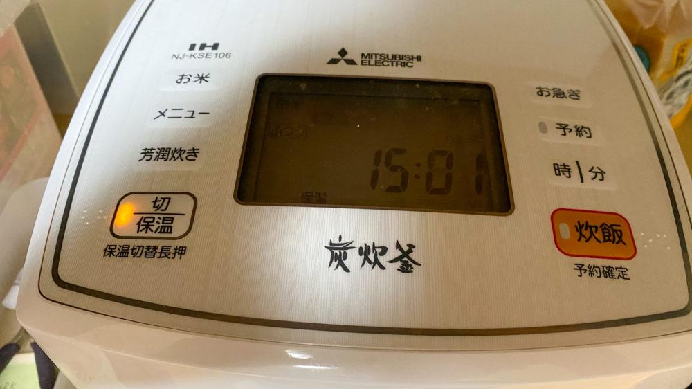 鶏むね肉を炊飯器の保温機能で低温調理 (9)