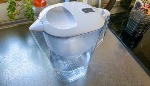 ブリタの浄水ポット・ボトルはおすすめ?実際に買って使ってみた感想