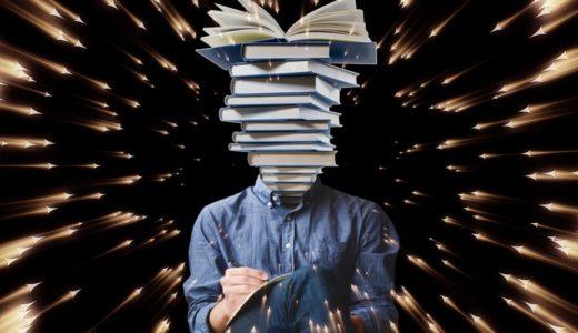 東大準教授流・論文の読み方の要点をザックリまとめ【矢谷 浩司さん】