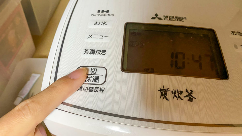 鶏むね肉を炊飯器の保温機能で低温調理 (7)
