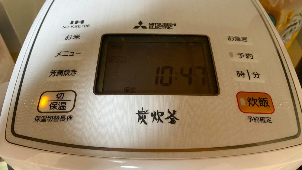 鶏むね肉を炊飯器の保温機能で低温調理 (8)