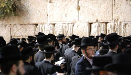 最強人種ユダヤ人の考え方・箇条書きまとめ