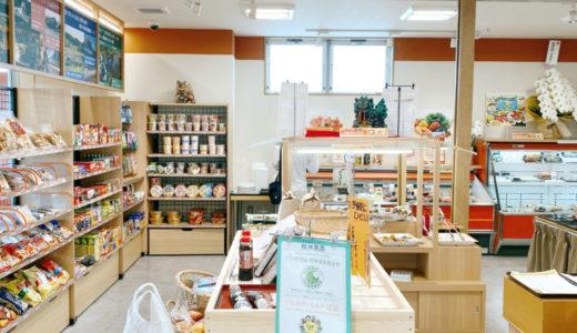 石川県のB級チェーン「八幡のすしべん」ってこんなお店です
