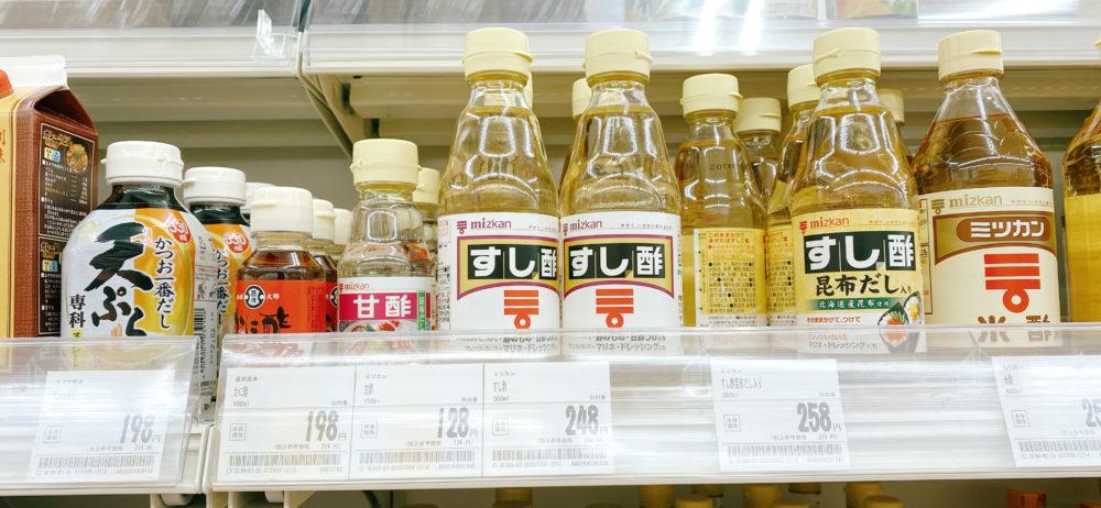ミツカンのすし酢 248円
