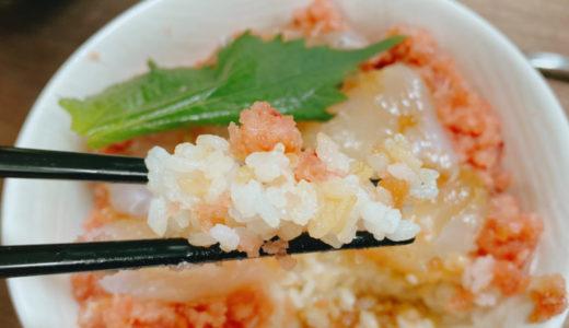 ミツカンのすし酢で酢飯の海鮮丼を作ってみたら超簡単だった
