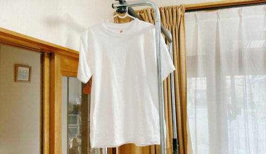 手洗いすればずっと着れる白無地T「ビーフィー」の襟の黒ずみの消し方