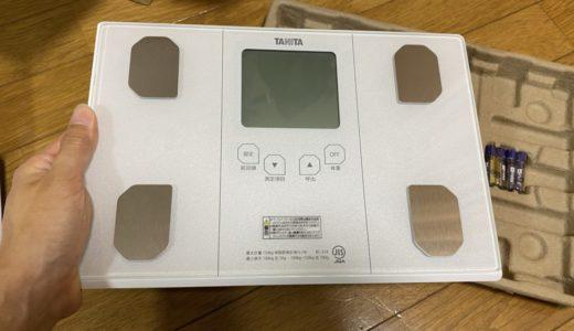 【購入レビュー】タニタの体重・体組成計「BC-314」はコスパ重視で◎