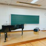 音楽室とピアノ
