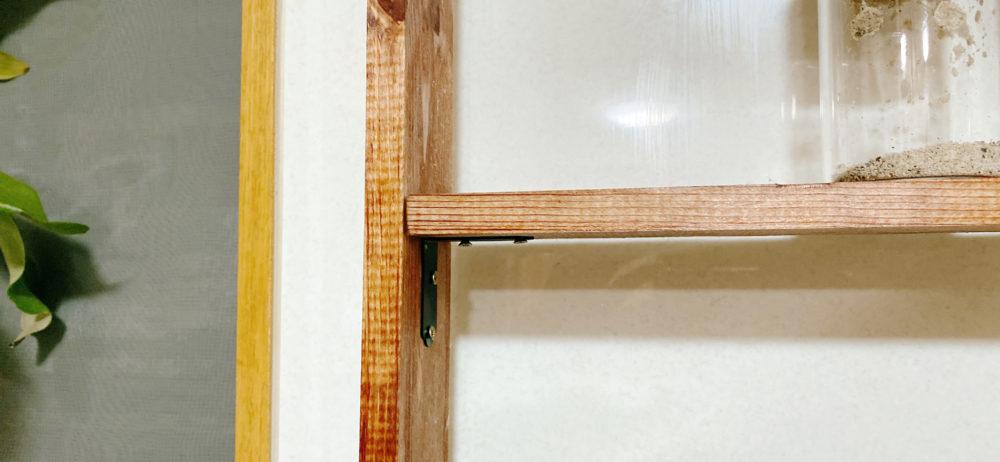 嫁が作った木のDIY棚の固定部分