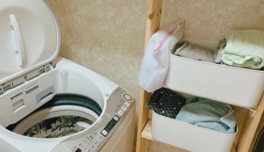 タオルを畳むのがめんどくさい…→コレを解決したボク流の方法