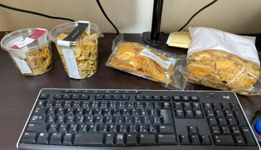 5日間「高級なお菓子を食べていい代わりに努力」のルールで実験してみた